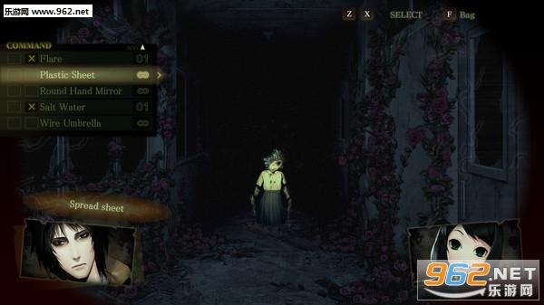 Death Mark死印PC版截图2