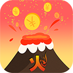 火山爆花�J款appv4.0