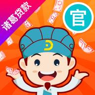 �T葛�J款appv1.0.4