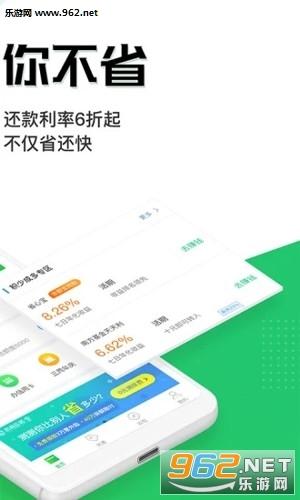 蜜芽钱包appv1.0 安卓版_截图1