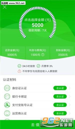 蜜芽钱包appv1.0 安卓版_截图2