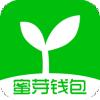 蜜芽钱包app