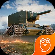 坦克世界闪击战九游版