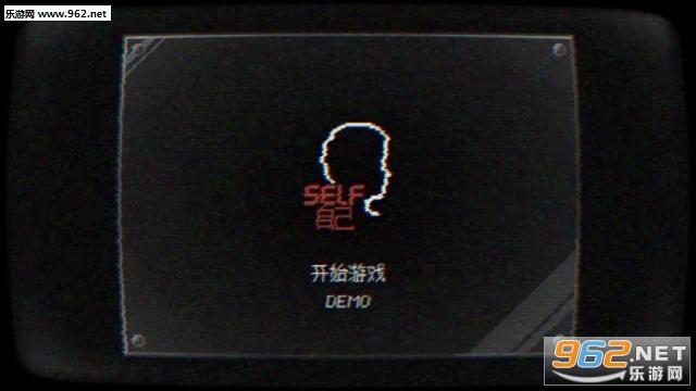 SELF自己PC版截图0