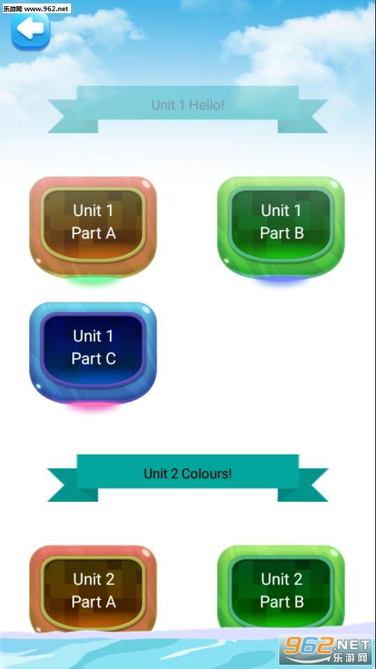 三年级上册英语解读appv1.2.2 安卓版_截图0