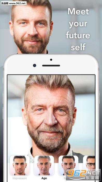 AI换脸软件v2.0.957_截图0