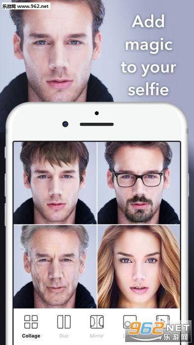 AI换脸软件v2.0.957_截图3