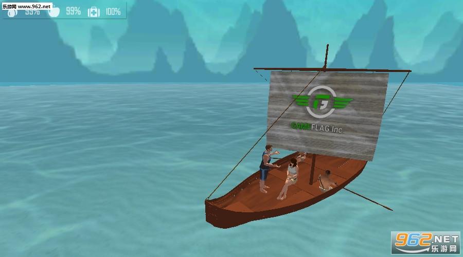夫妻荒岛生存安卓版v1.1_截图2