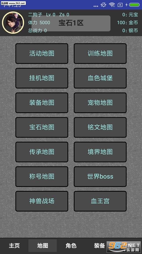疯狂的宝石安卓版v1.0_截图3