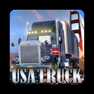 美国卡车模拟器正式版