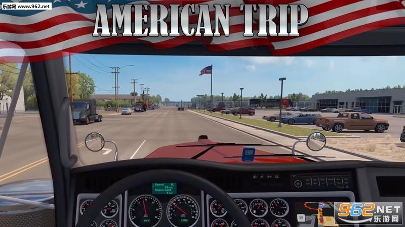 美国卡车模拟器正式版v1.81截图1