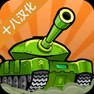 惊奇坦克官方版v1.153 安卓版