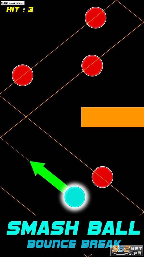 Smash Ball安卓版v1.5_截图0