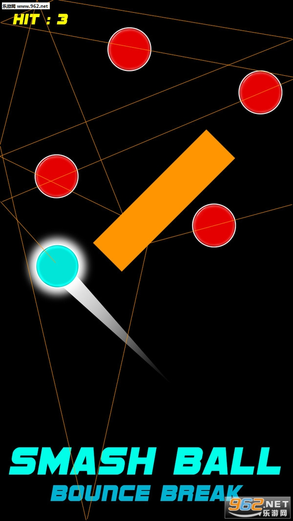 Smash Ball安卓版v1.5_截图2