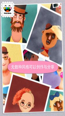托卡所儿童发型师安卓版v1.0.8截图0