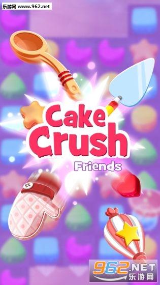 Cake Crush Friends安卓版v0.0.22.4截图1
