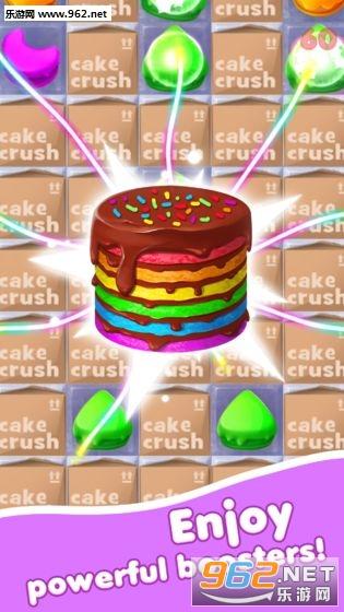 Cake Crush Friends安卓版v0.0.22.4截图2