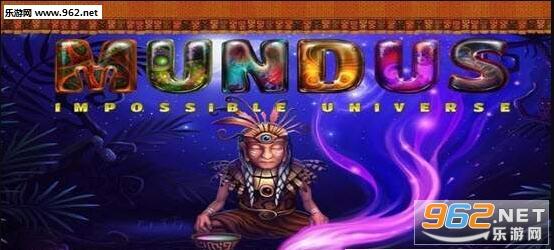 Mundus安卓版v1.4.3_截图3