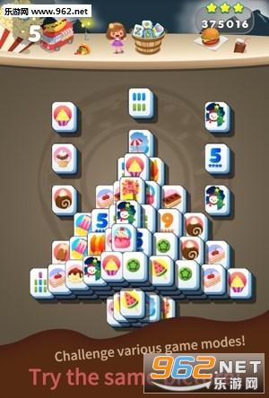 上海麻将(Mahjong GO)游戏v1.02.04截图1