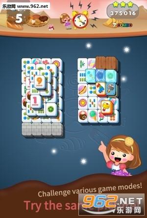 上海麻将(Mahjong GO)游戏v1.02.04截图3