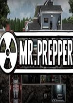 Mr. Prepper末日准备狂
