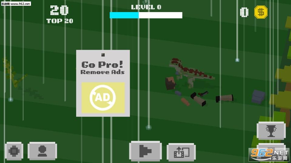 侏罗纪射击恐龙安卓版v1.1_截图2