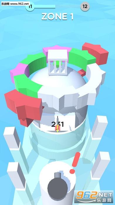 Hit Spin 3D官方版v1.01_截图1