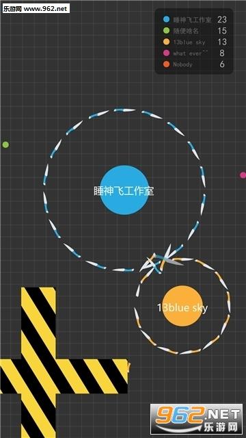 我飞刀玩的贼六安卓版v1.0_截图3