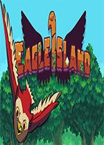 Eagle Island鹰岛