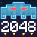 侵略者2048官方版v1.0