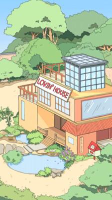 lovinghouse游戏最新版