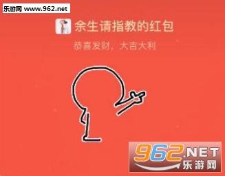 爱心红包动图怎么发 抖音微信红包biu图怎么用