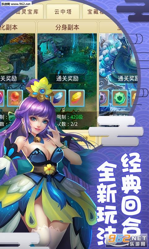 安卓游戏 安卓角色扮演 → 梦幻神舞变态版    游戏介绍   一样的玄幻