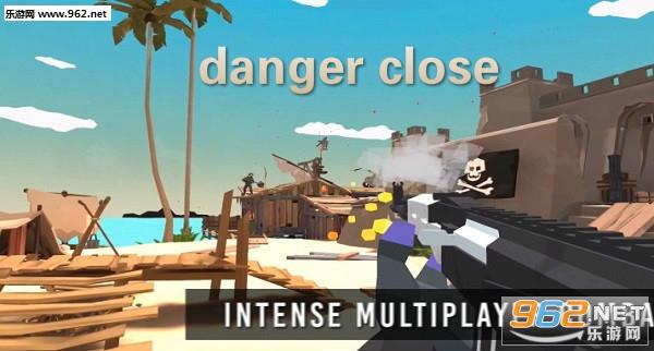 danger close在哪下载 danger close联机教程