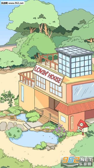 Lovin House最新版哪里下载?  Lovin House第五、六章节更新!