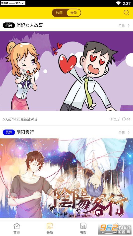 天马动漫app