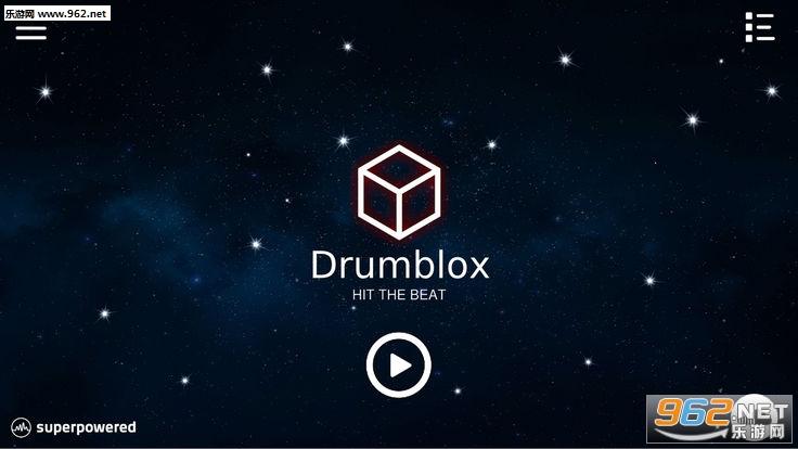 Drumblox官方版