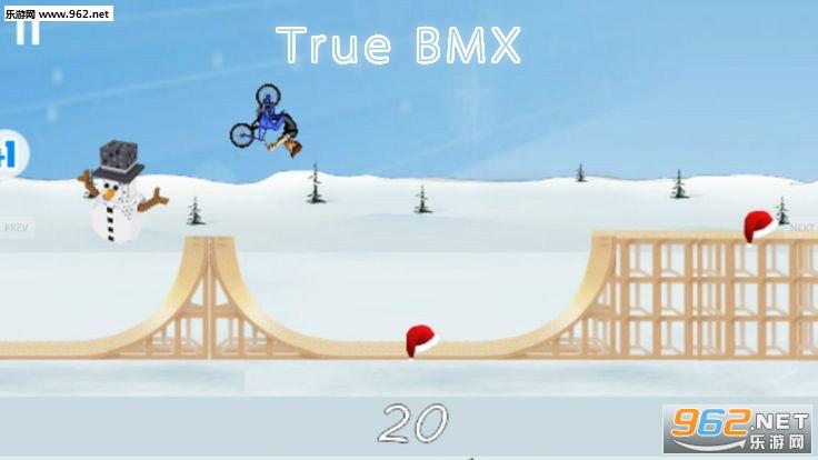True BMX官方版