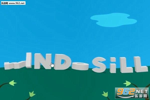 脑洞房间(Windosill)游戏
