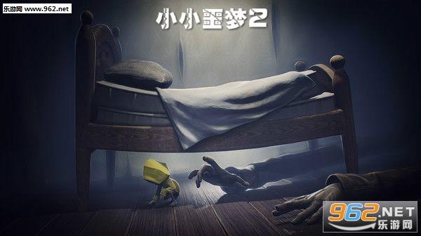 小小噩梦2重制版