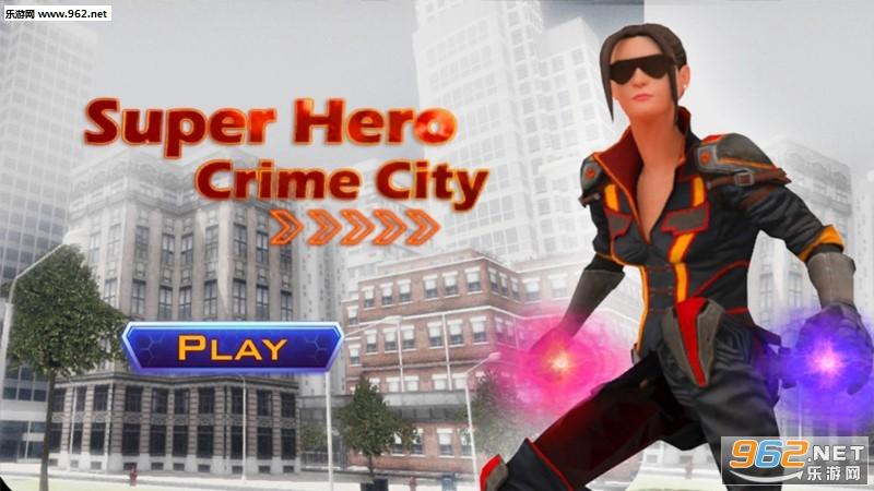 超级英雄罪恶之城安卓版