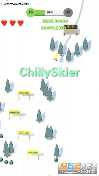 ChillySkier官方版