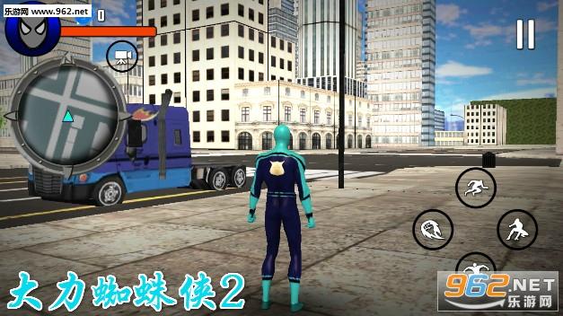 大力蜘蛛侠2安卓版