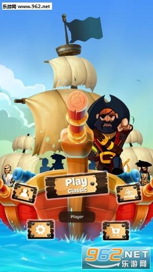 Pirate.io官方版