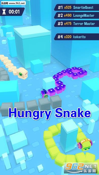 Hungry Snake官方版