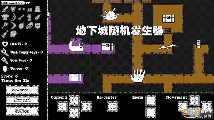 地下城随机发生器安卓版