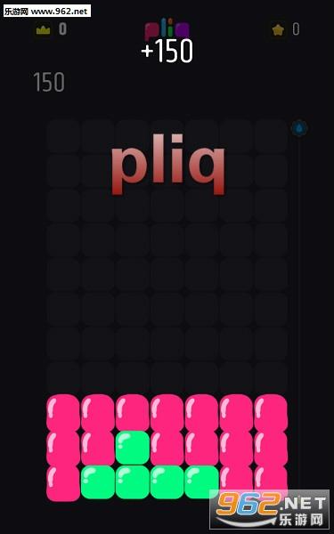 pliq最新版