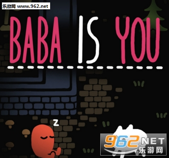 baba is you攻略 baba is you隐藏关卡怎么开启