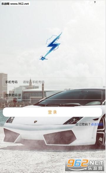 雷霆红包app最新版