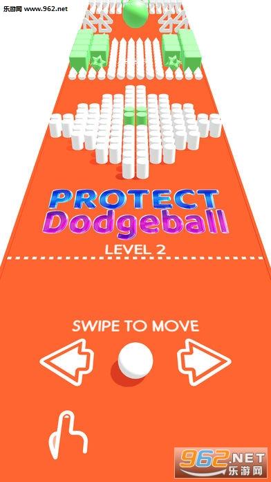 Protect Dodgeball游戏